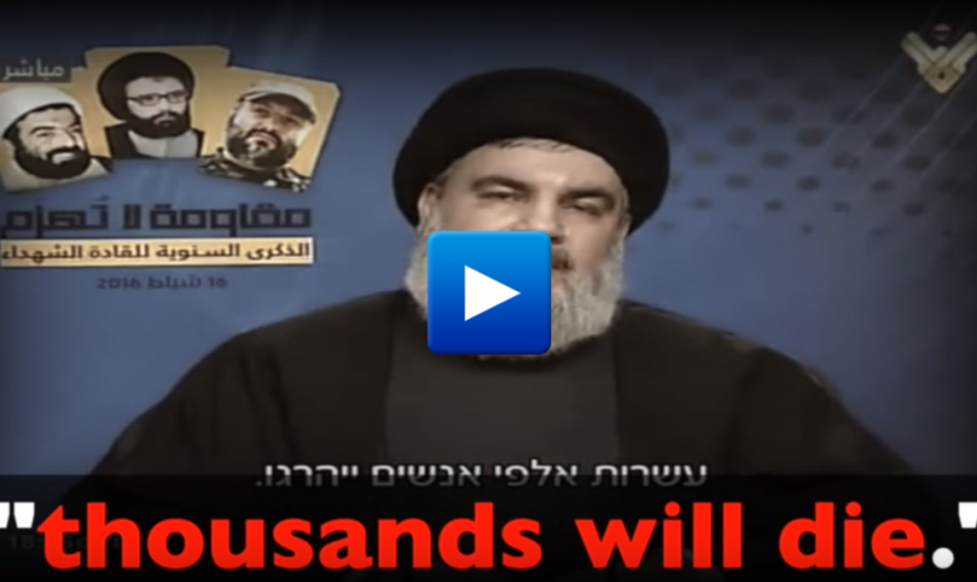 Watch: Islamic terrorist organization threatens to kill 800 thousand Jews in the name of Allah
