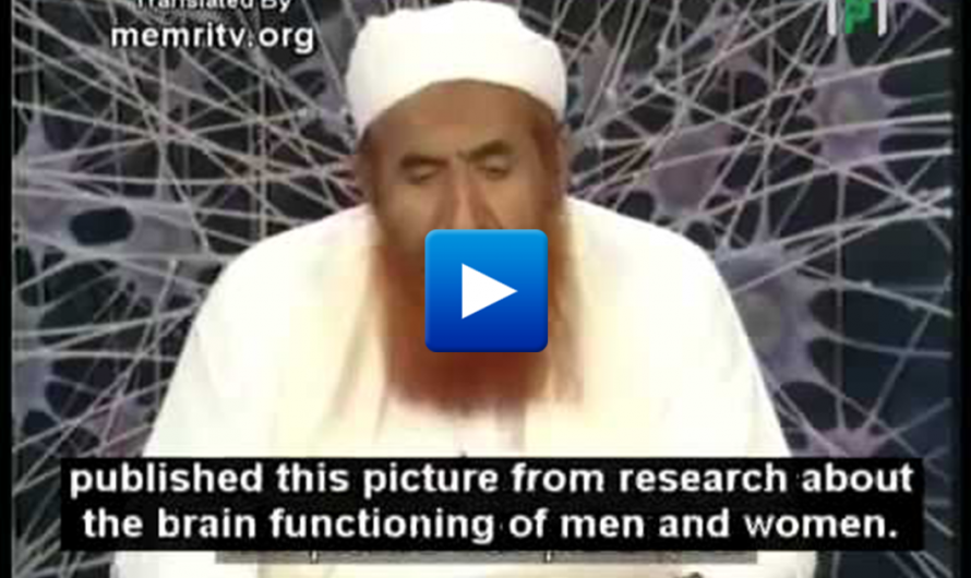 "Watch: Saudi Man Claims ""Women Can Not Use Their Brain I have proof"""