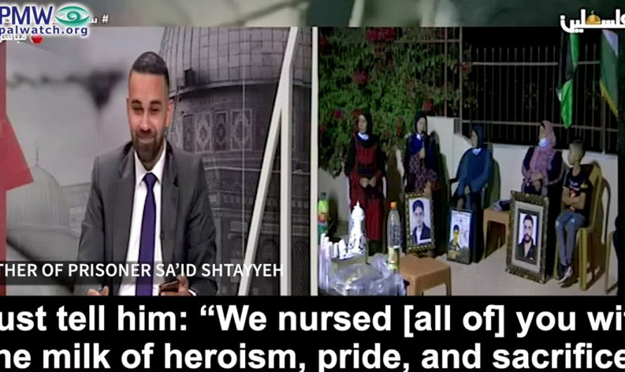 Mother of terrorist on Palestinian TV says killing Jews is an act of heroism