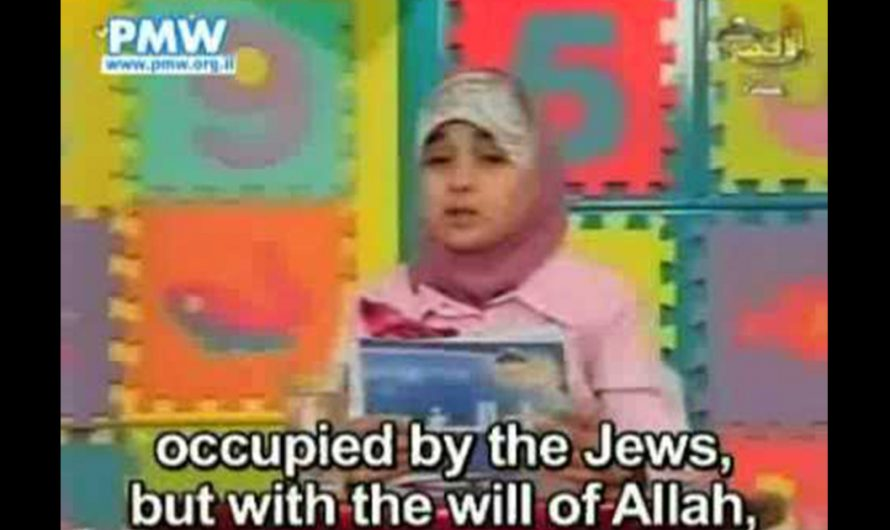 Hamas TV teaches children to be future terrorists and satisfy Allah's will by killing Jews