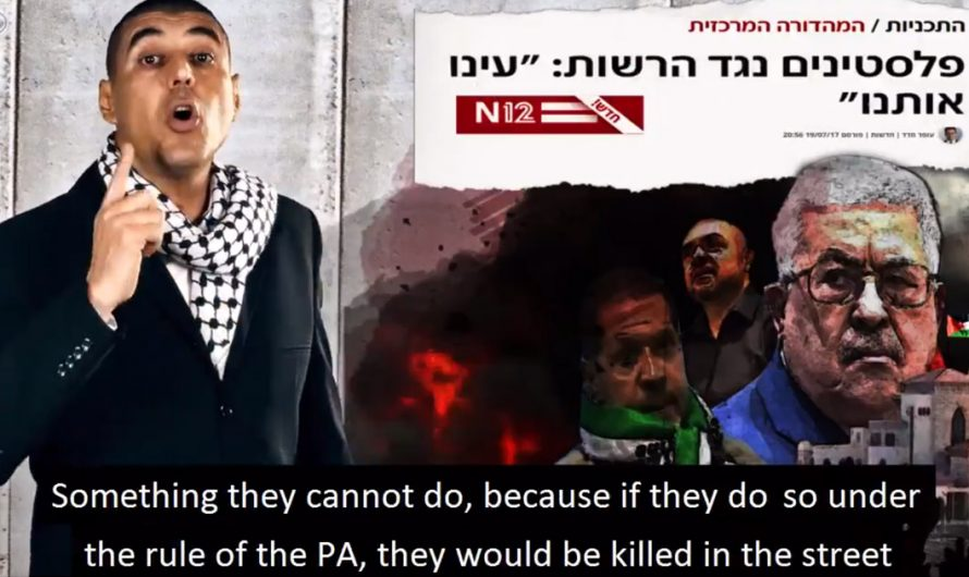 Former terrorist who wanted to kill Jews, explains why Israel is right