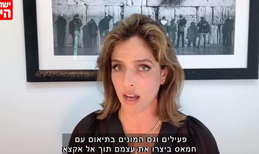 Fearless Israeli Woman reveals what the media does not want you to know about the conflict in the Middle East